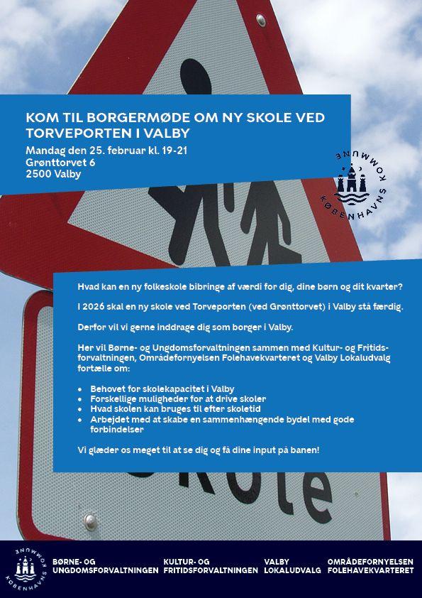 Invitation borgermøde skole Torveporten 25. februar