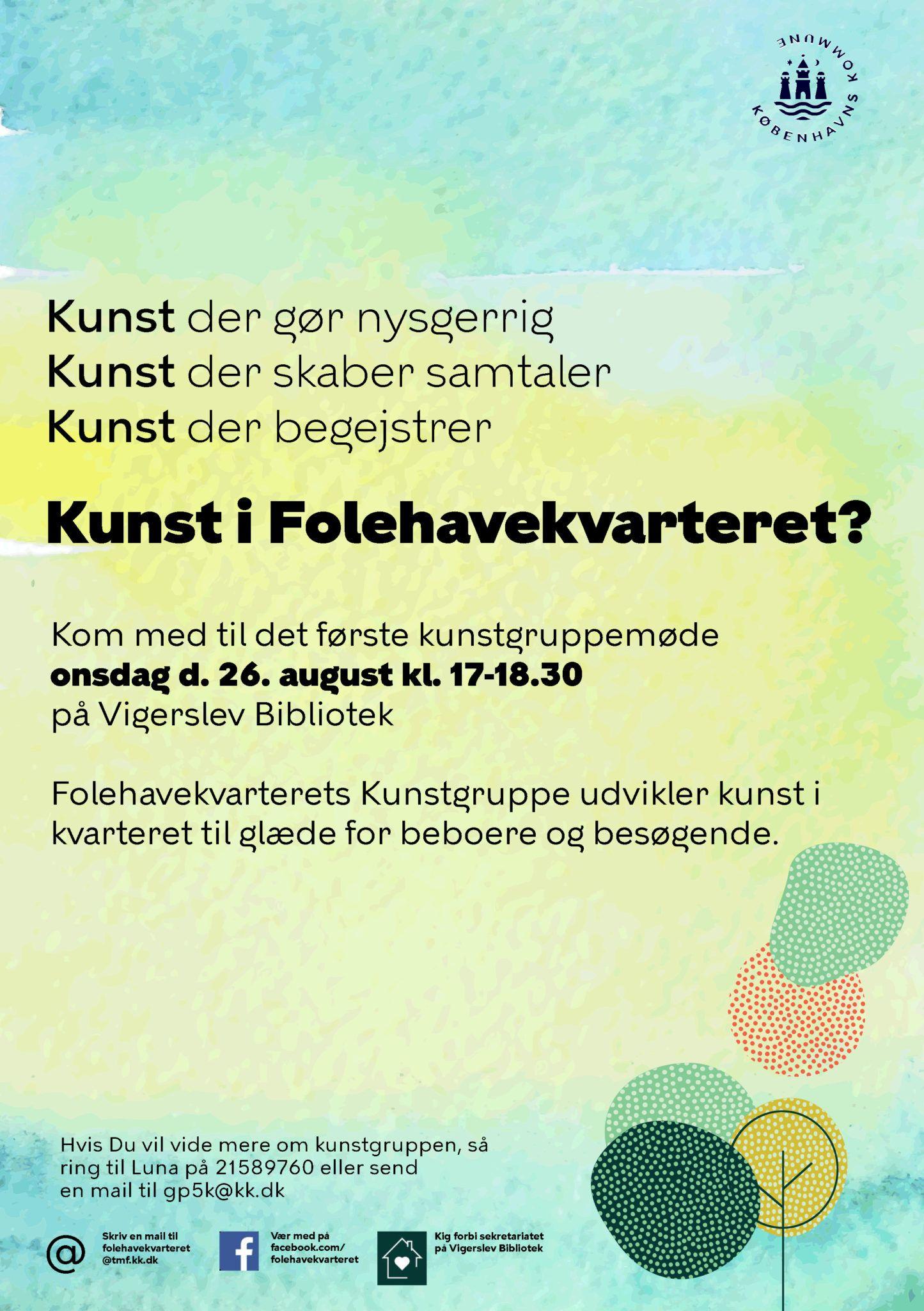 Kunst i Folehavekvarteret Valby